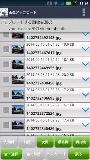 FileCommons 1.02 Windows u7528 2