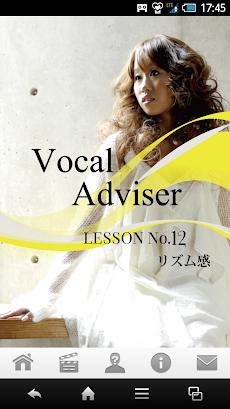ボーカルアドバイザー LESSON.12 リズム感のおすすめ画像1