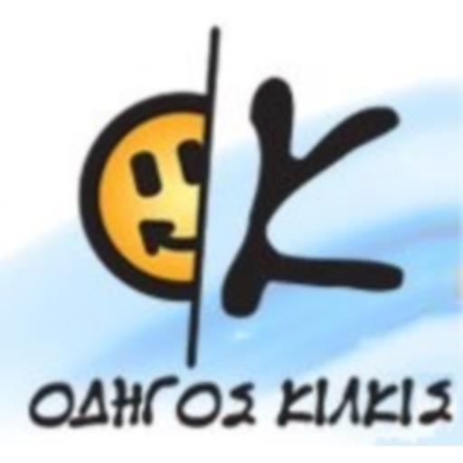 Οδηγός Κιλκίς