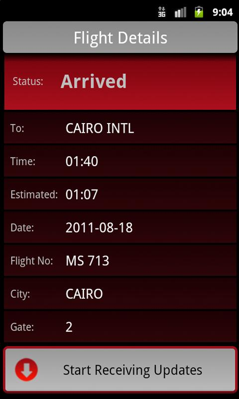 Beirut Airport - screenshot