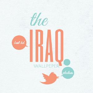 Iraq Wallpaper - خلفيات عراقية