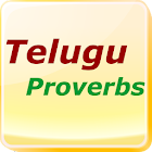 Telugu Proverbs icon