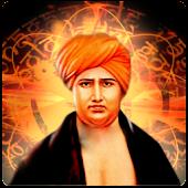 Arya Samaj Bhajanavali