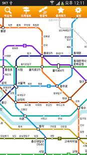 지하철 비서
