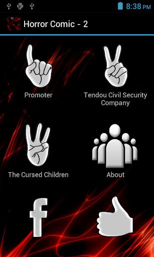 玩漫畫App|The Devil Ded Comics免費|APP試玩