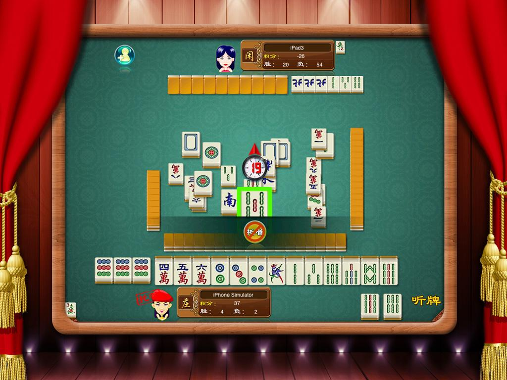Mahjong Girl- screenshot