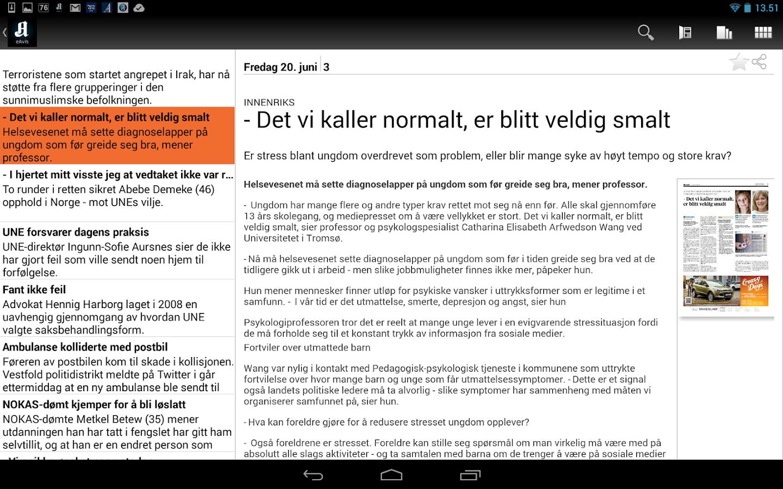 Aftenposten eAvis - screenshot