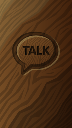 Wood - KakaoTalk Theme