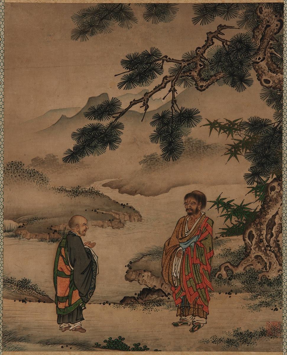 yunmen