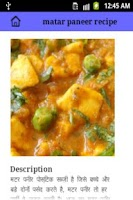 Screenshot of Hindi Recipe Indian Vyanjan