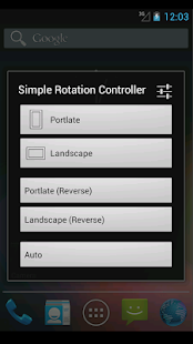 Simple Rotation Controller- screenshot thumbnail