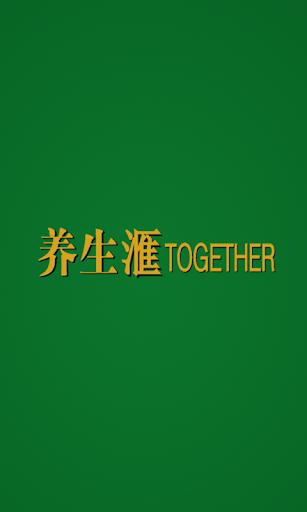 國光幫幫忙20150107_國光幫幫忙20150107期在線觀看_劇集之家