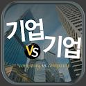 불멸의 라이벌 기업 대 기업 icon