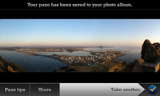 Pano- screenshot thumbnail
