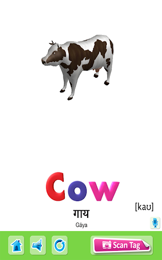 【免費教育App】TagMe3D HE BOOK1-APP點子
