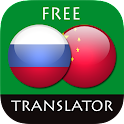 Russian - Chinese Translator icon
