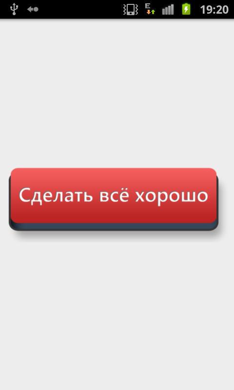 Make everything OK- screenshot