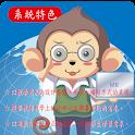 全腦數學大班-E1彩虹版電子書(免費版)