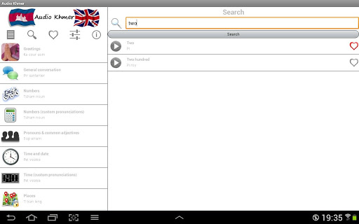 玩通訊App Audio Khmer免費 APP試玩