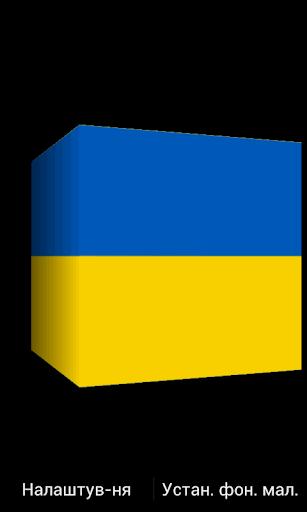 Cube UKR LWP simple