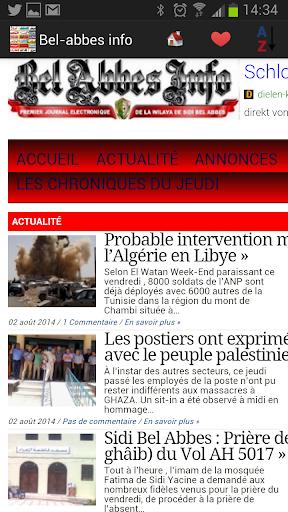 【免費新聞App】Algeria Newspapers And News-APP點子