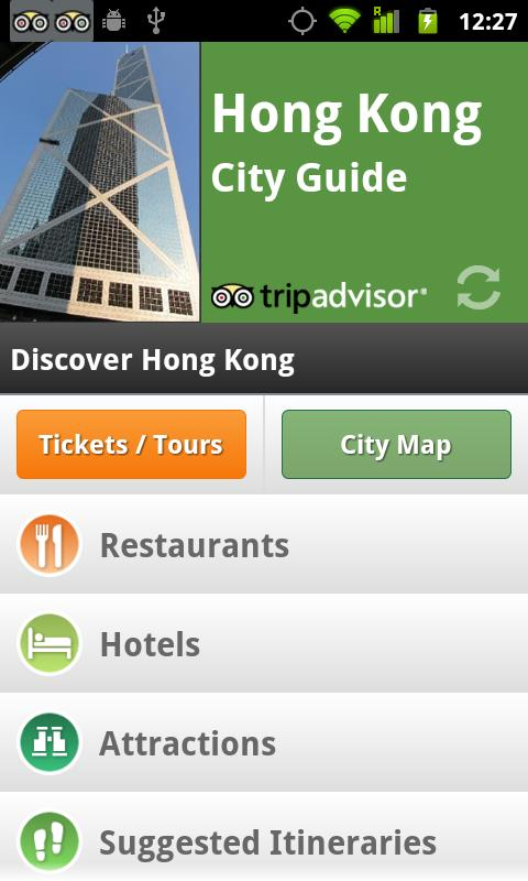 Hong Kong City Guide - screenshot