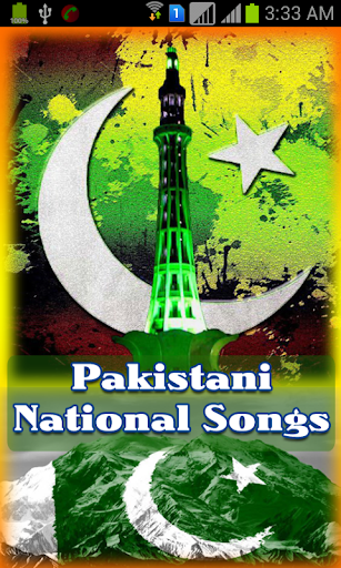Pakistani National Songs