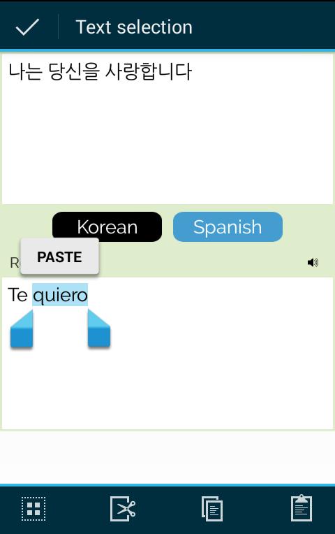 Google Translate Korean