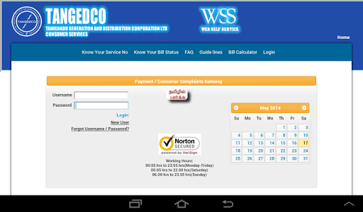 how to download electricity bill online in haryana