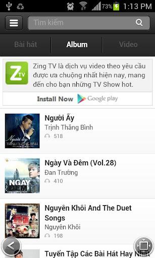 【免費通訊App】Laban browser-APP點子