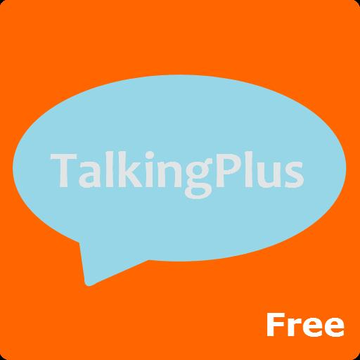 Talking Caller ID & SMS free LOGO-APP點子