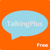 Talking Caller ID & SMS free