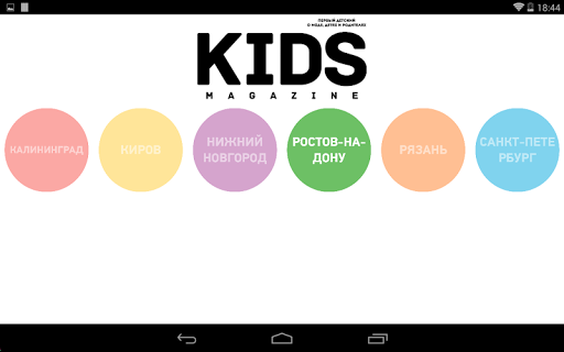 TOP BEST APPS FOR KIDS