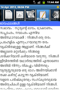 Horoscope Malayalam - screenshot thumbnail