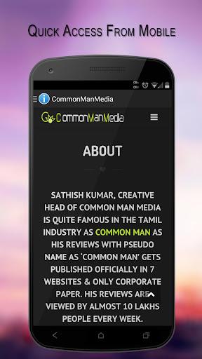 Common Man Media