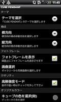 Screenshot of CUBE PENDANT LiveWallpaper
