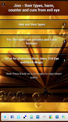 Jinn: their types harm cure