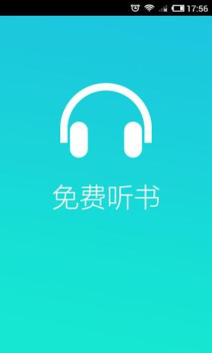 中國銀聯 - 維基百科,自由的百科全書