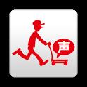 声の宅配便 icon