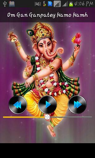 Lord Ganesha Images Ringtone