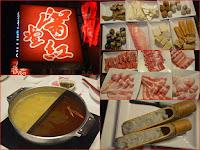 滿堂紅頂級麻辣鴛鴦火鍋 (松江店)