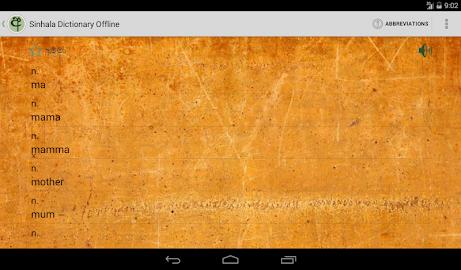 Sinhala Dictionary Offline Screenshot 38