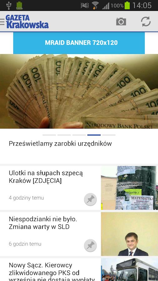 Gazeta Krakowska - screenshot