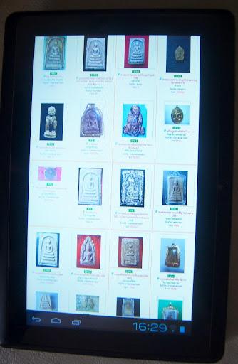 【免費購物App】พระเด่นพระดัง-APP點子