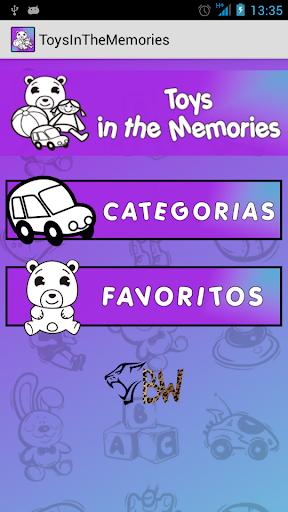 Toys in the Memories Galería