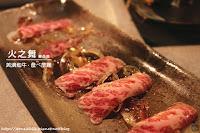 火之舞日式炭燒坊