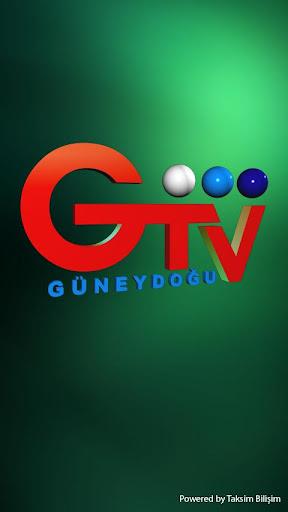 Güneydoğu TV