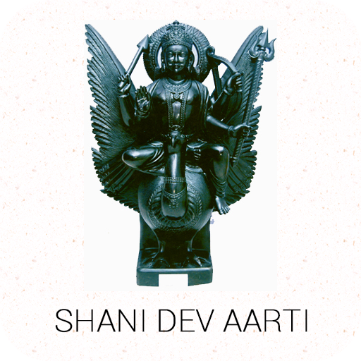Shani Dev Aarti LOGO-APP點子