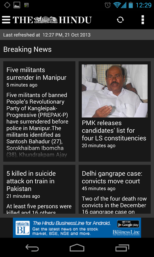 The Hindu (Official app) - screenshot
