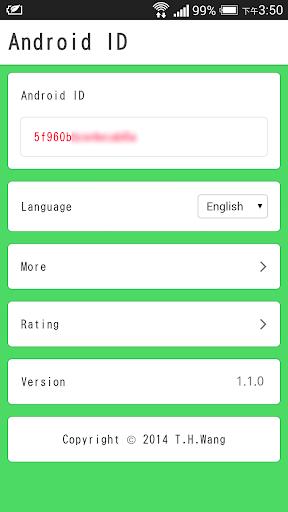 玩免費工具APP|下載ID for Android app不用錢|硬是要APP